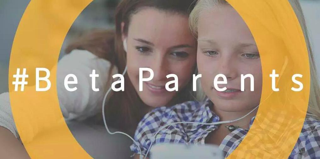 beta parents games testers